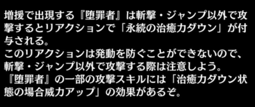 闇の王 クエスト情報2