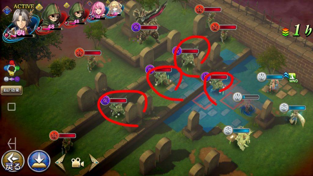 盾の勇者 EX2 増援1