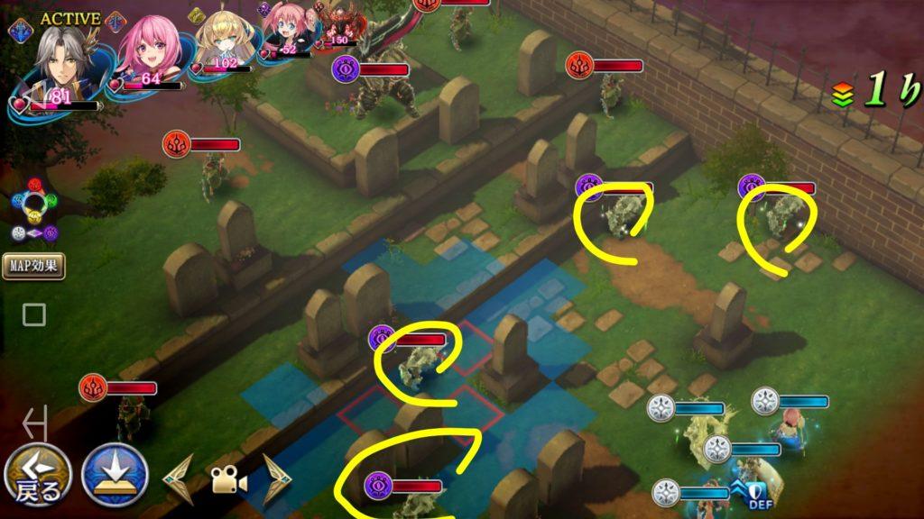 盾の勇者 EX2 マップ