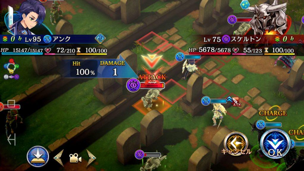 盾の勇者 EX2 刺突