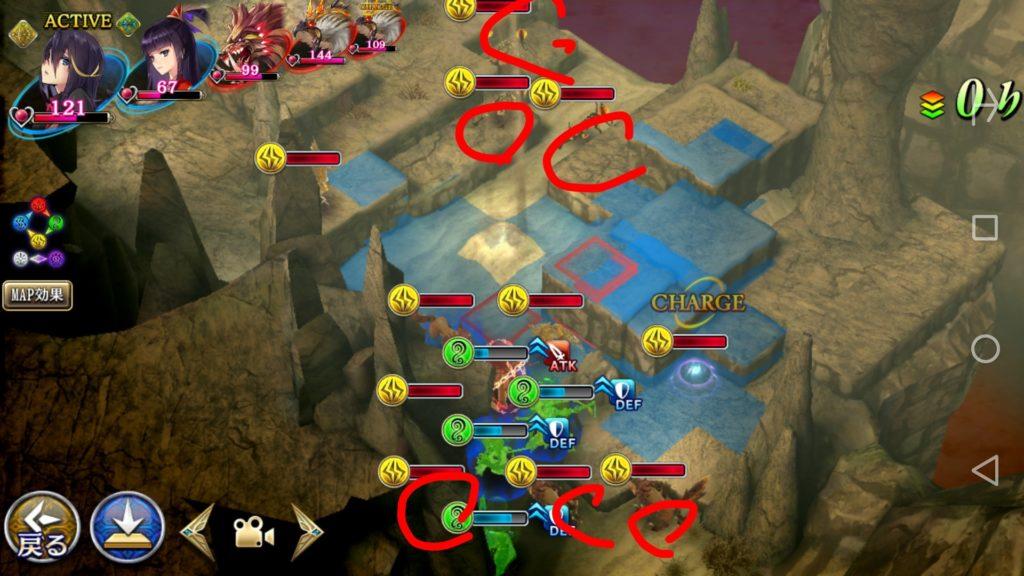 盾の勇者 EX3 増援2