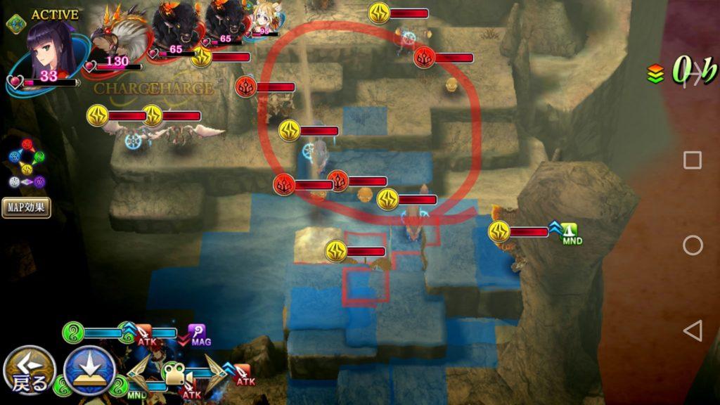 盾の勇者 EX2極 バルーン