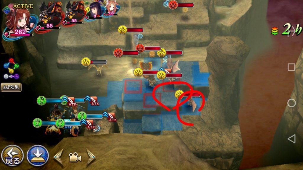 盾の勇者 EX2極 増援1