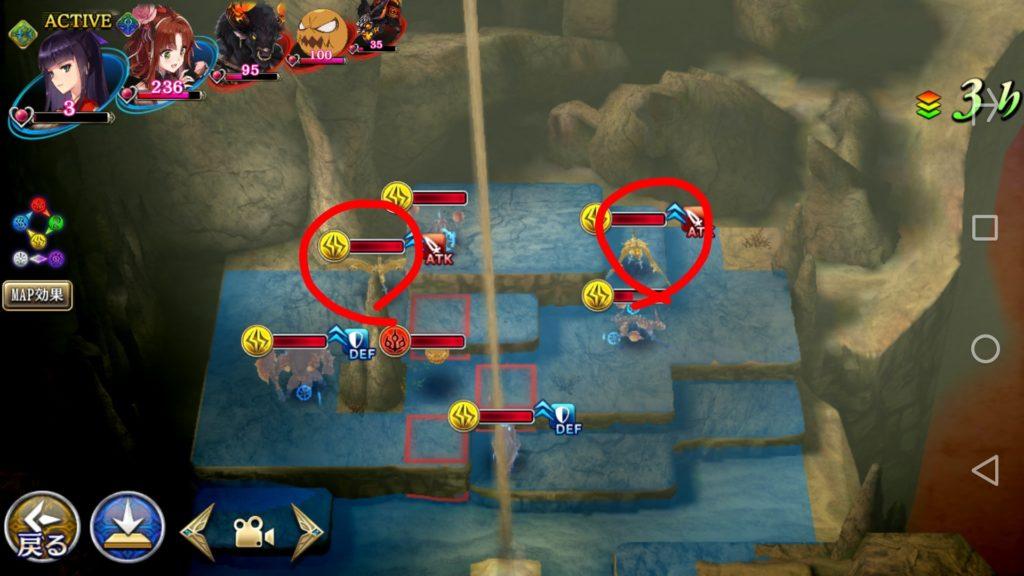 盾の勇者 EX2極 増援2