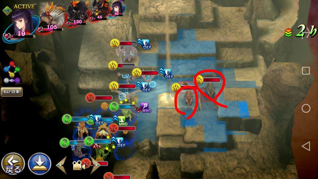 盾の勇者 EX2極 増援3