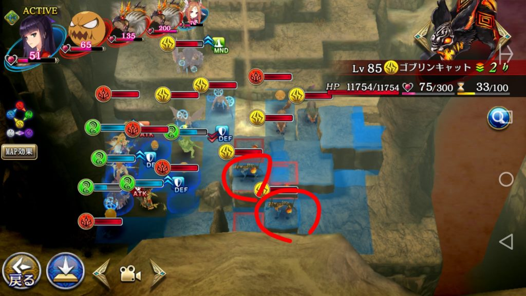 盾の勇者 EX2極 増援4