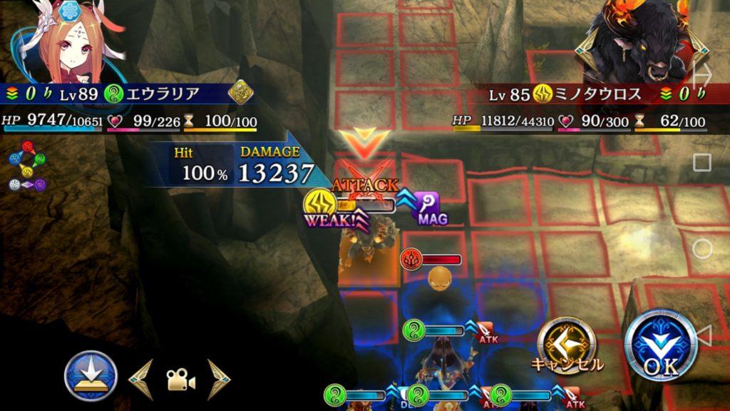盾の勇者 EX2極 みの攻撃