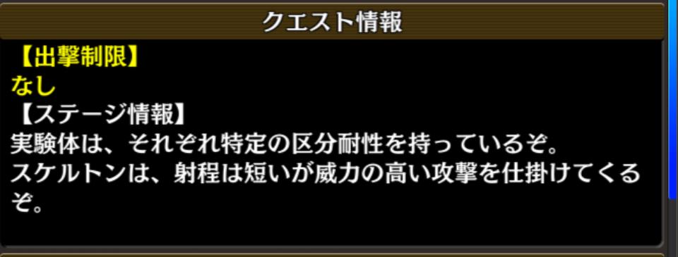盾の勇者 EX3極 クエスト