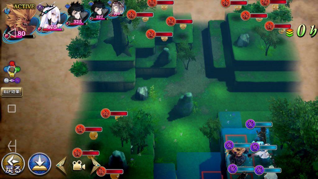 盾の勇者 EX3極 マップ