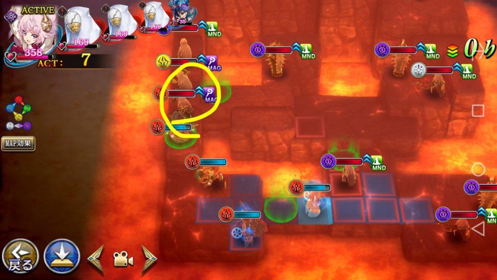 ファントム オブ アルケミスト[地獄級] 火 画像1