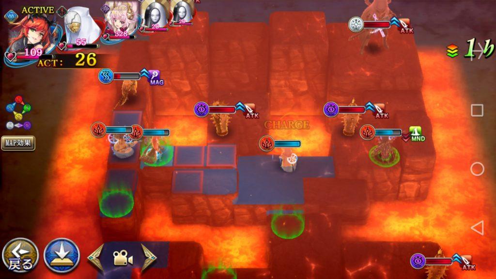 ファントム オブ アルケミスト[地獄級] 火 画像2