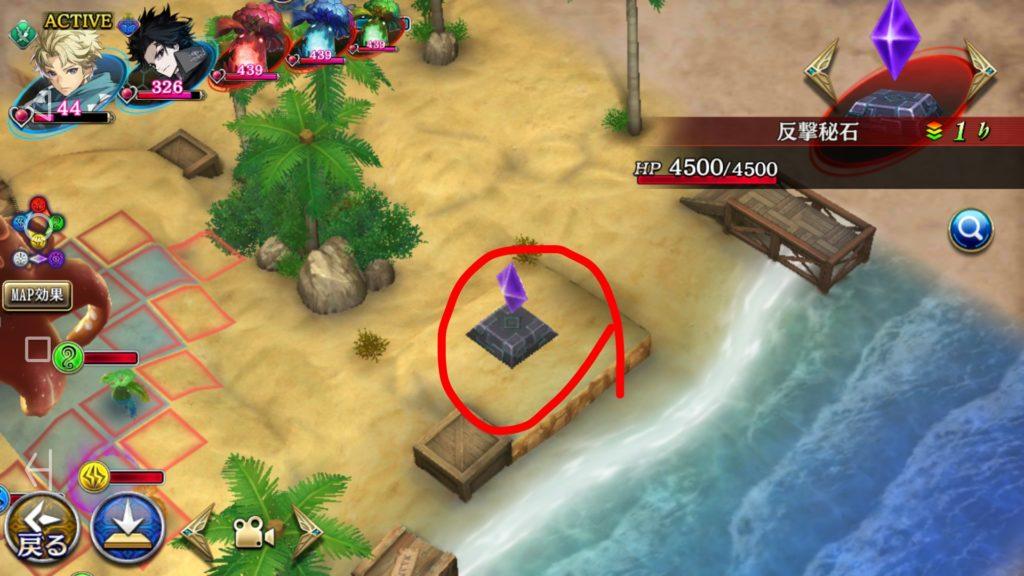 渚のトラブルシューティング EX極 画像1