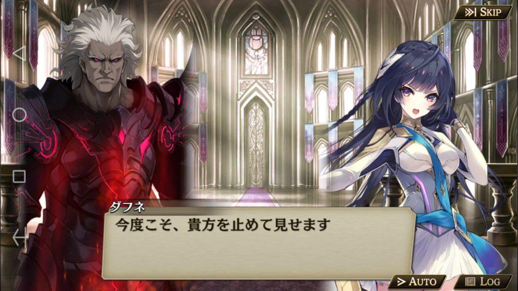 【神革命5後編の画像1