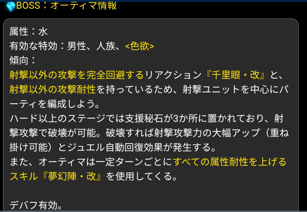 【マグヌスCC】ワイルドカードヒーロー クエスト情報