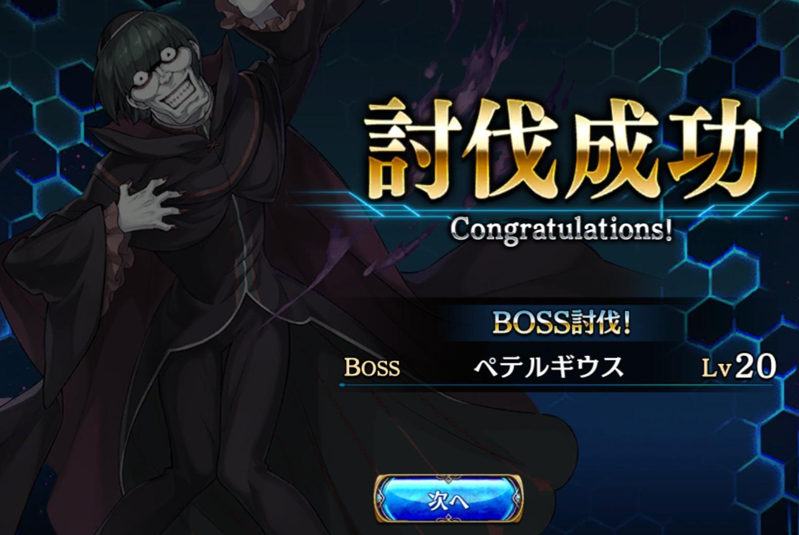 【Reゼロ】Reゼロから重なる異世界生活 ボスバトル エクストラ
