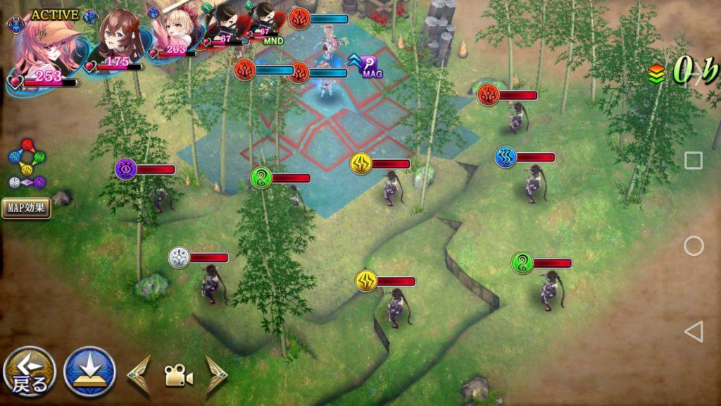 KOFコラボ EX3 マップ