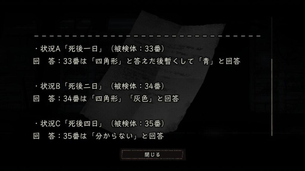【ニーアリィン】メインストーリー11章 パスワード1
