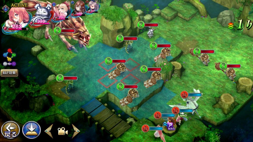 盾の勇者EX5 マップ