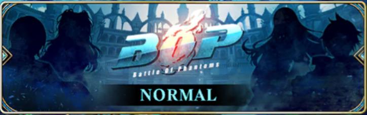 BOP ノーマル
