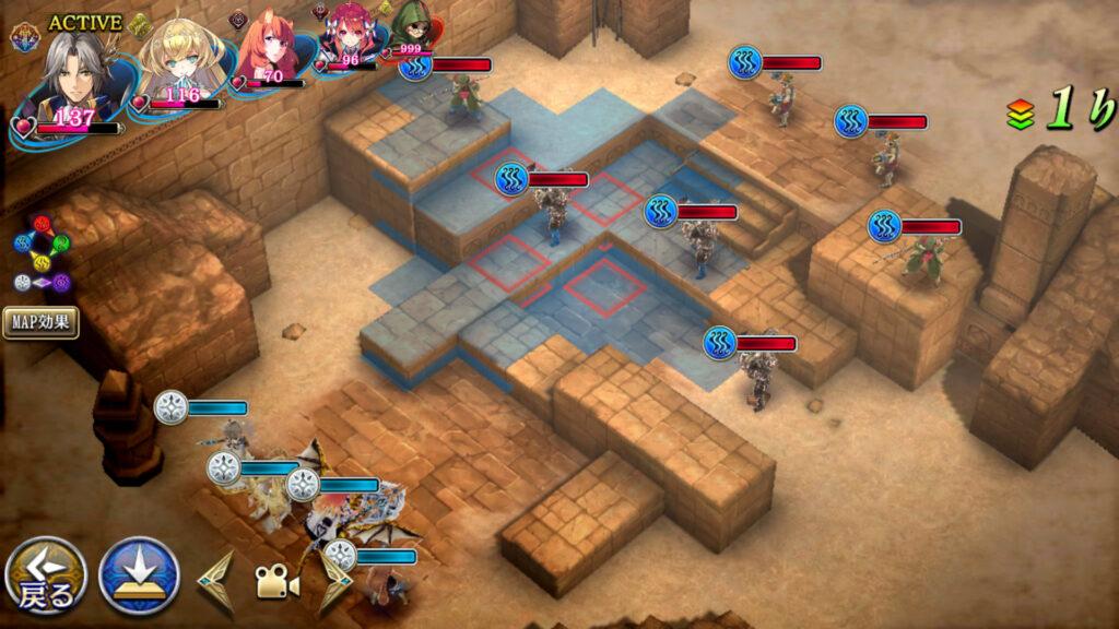 盾の勇者EX4 クマップ