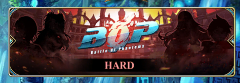 BOPハード