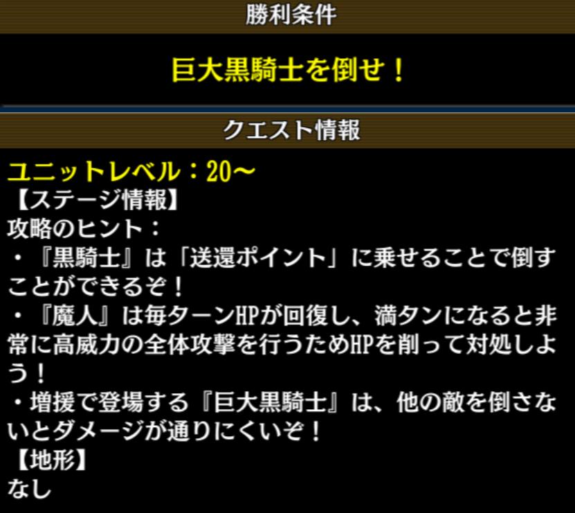 メビウス 47層 情報