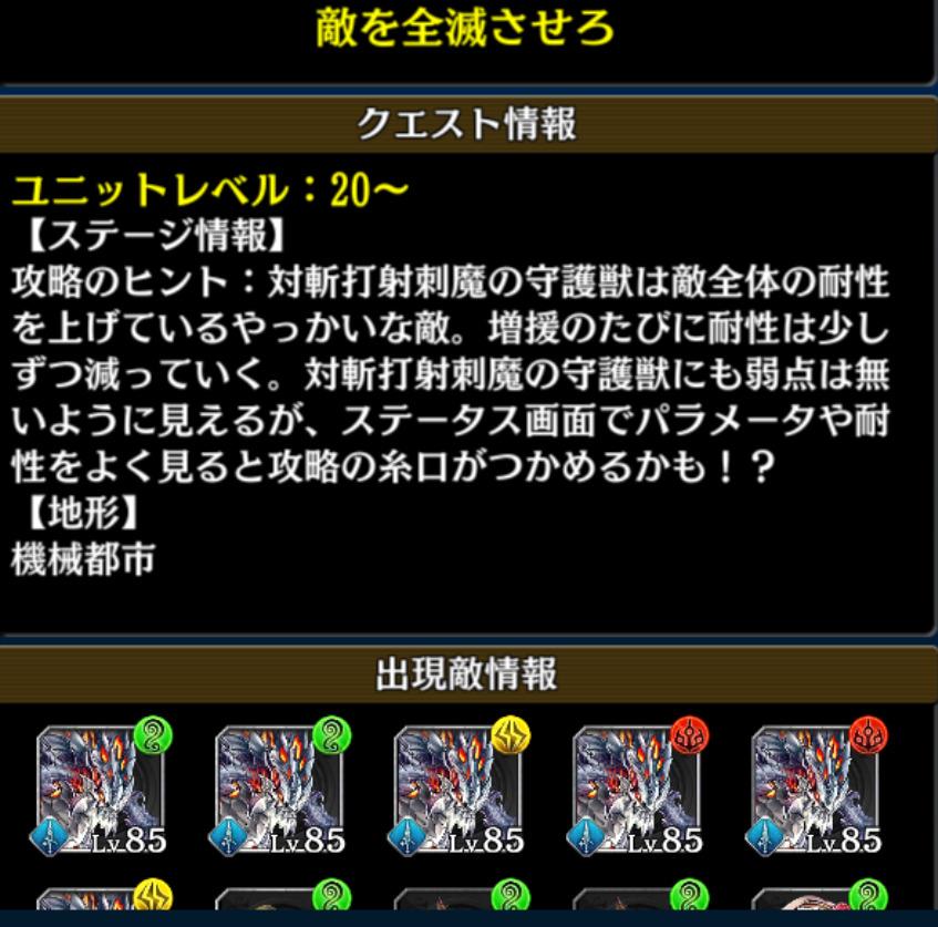 メビウス 24層 情報