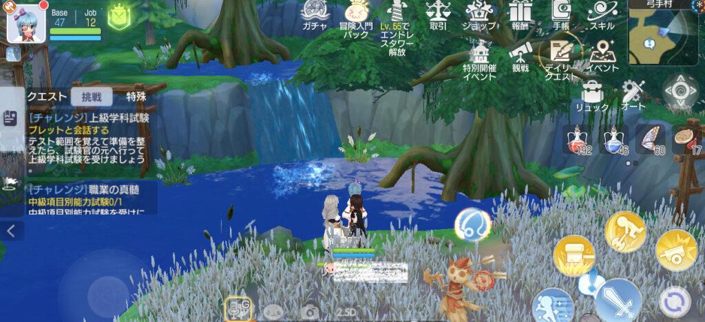 ラグオリ マップ画像2