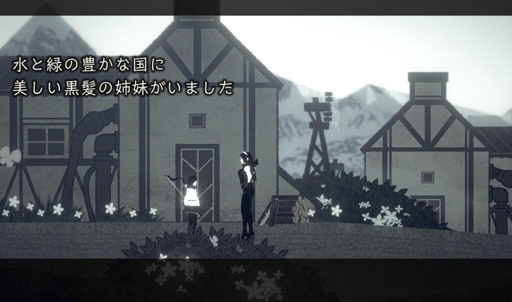 【ニーア】リィンカネ 武器ストーリー 画像1