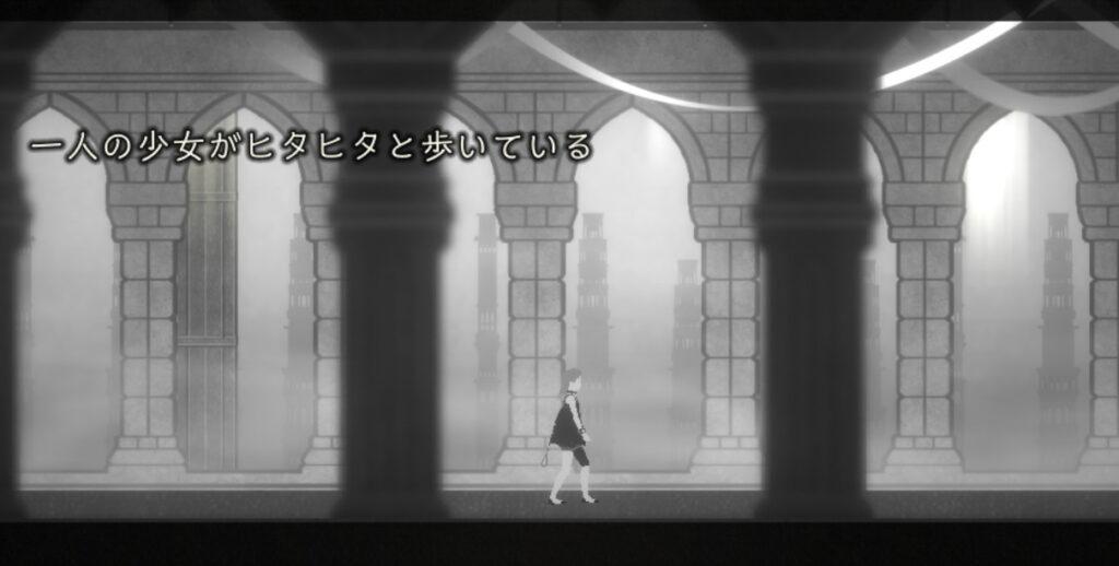 【ニーア】リィンカネ 画像1